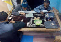 Royal Embroidery Working